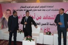حميد شباط :مستعد لدخول الحكومة إذا تمت دعوتي مرة ثانية!!