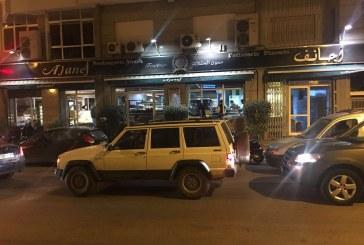 """شركة """"أجانيف"""" تنفي قرارها إغلاق المحل التجاري وتشريد العمال"""