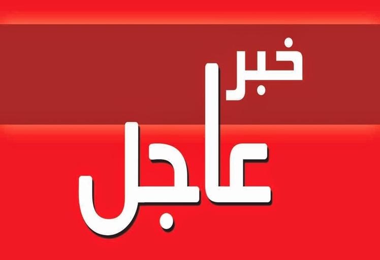 هام للمغاربة.. بلاغ مشترك لوزارتي الداخلية والطاقة والمعادن