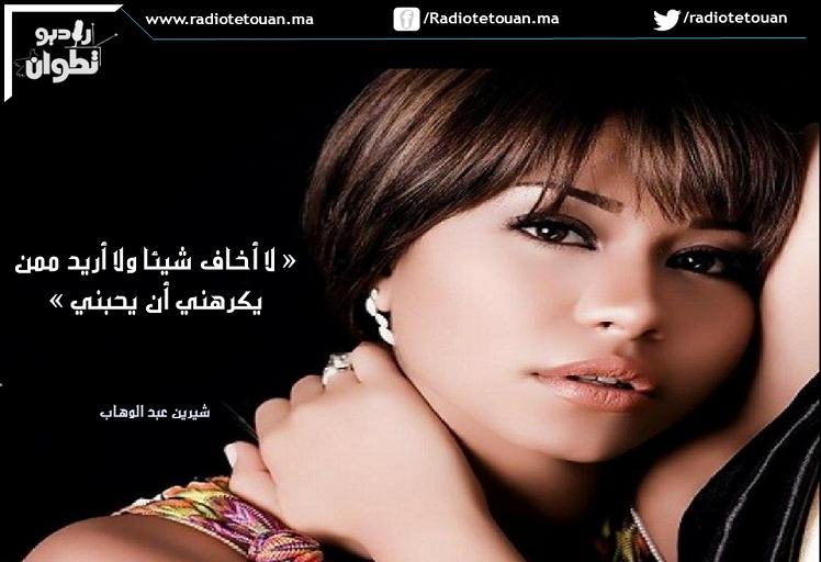 شيرين توضح سبب سخريتها من عمرو دياب وإليسا!