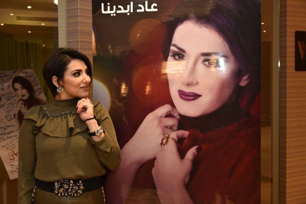 """""""اللي هربت منو"""" ليلى البراق"""