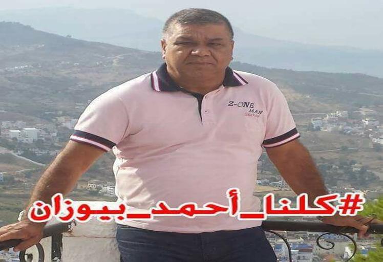 """عناصر من القوات المساعدة تعتدي على الزميل الصحفي """"أحمد بيوزان"""" بالمعبر الحدودي باب سبته"""
