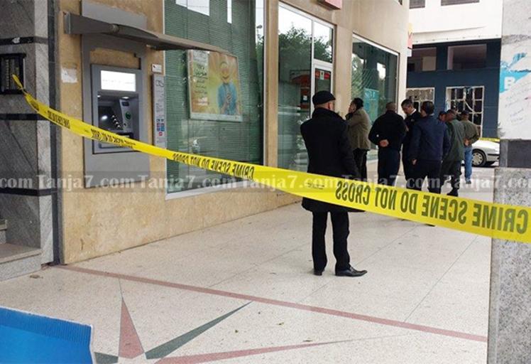 توقيف شخص حاول السطو على وكالة بنكية في طنجة