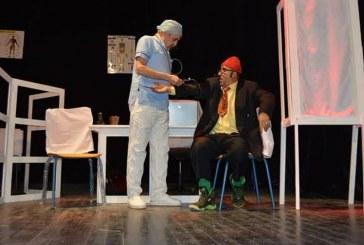 """عرض مسرحية """"الهليكا في الكلينيكا"""" لفائدة نزلاء السجن المحلي في تطوان"""