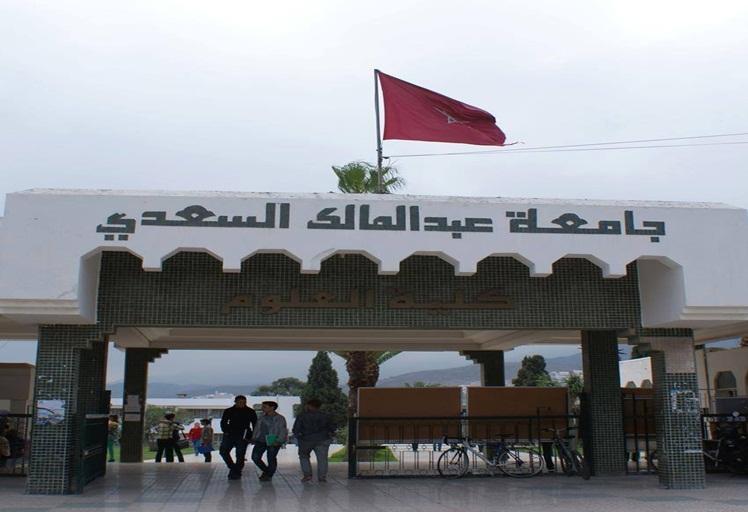 فضيحة مدوية بعد قراصنة حساب أستاذ جامعي بتطوان ابتز طالباته جنسيا
