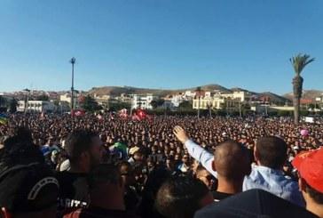عمالة الحسيمة تمنع مسيرة 20 يوليوز