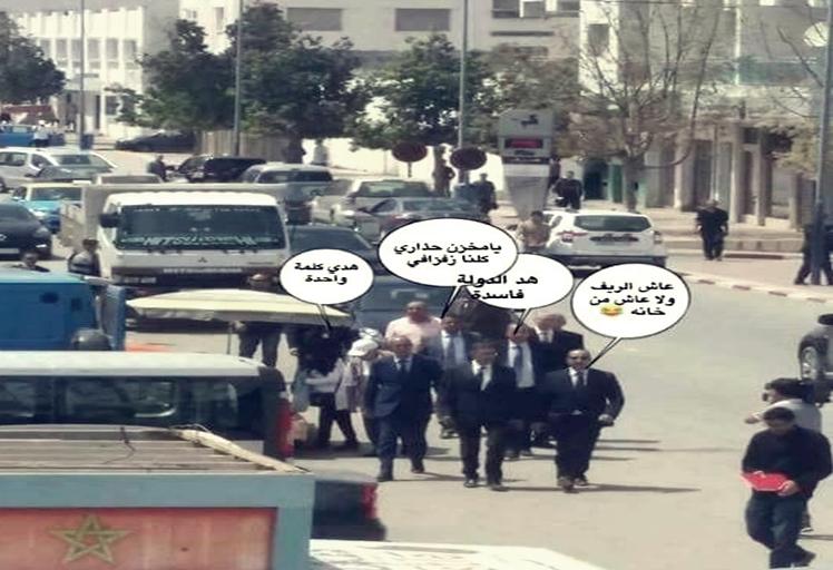 موجة من السخرية خلفتها صور وزراء الحكومة بشوارع الحسيمة