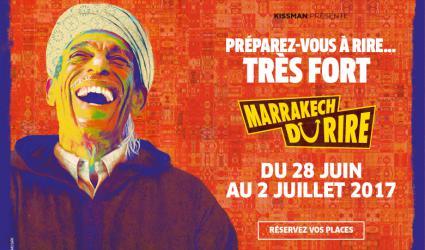 مهرجان مراكش للضحك