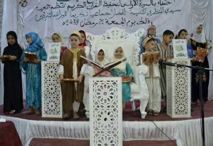 جمعية سيدي المنظري للتنمية تختتم برنامج أنشطتها الرمضانية بحفل ديني