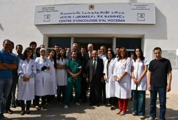 بركات إحتجاج الريف..إعادة تهئية وتجهيز مستشفى السرطان في الحسيمة