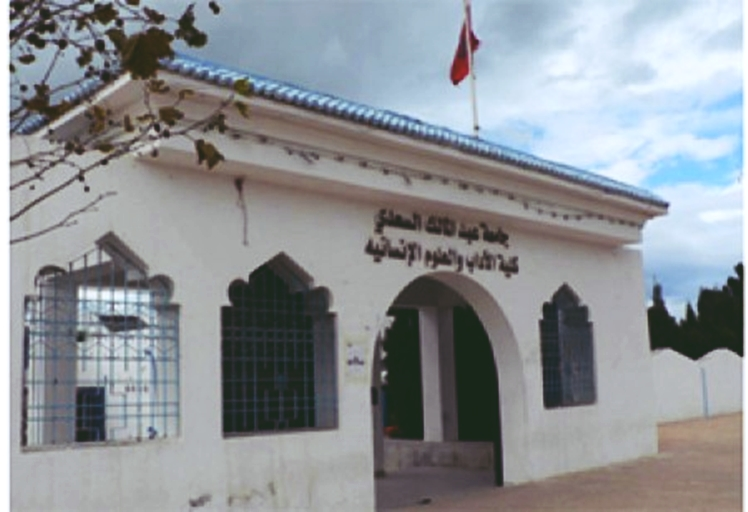 كلية الآداب بمرتيل ترفض الكشف عن نتائج الاستدراكي لطلبة شعبة الدراسات العربية