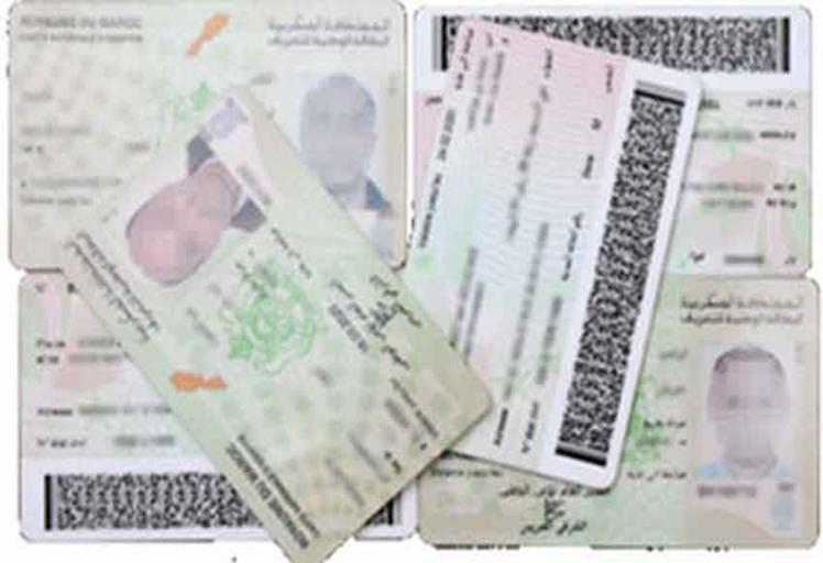 المواطنون مدعوون لتغيير البطاقة الوطنية البيومترية قريبا !!
