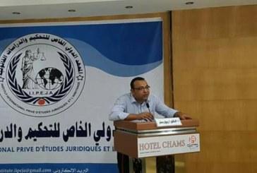 إعتداء شنيع بالسلاح الأبيض على دكتور مصري في مارتيل
