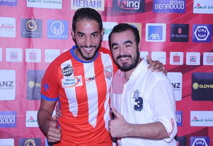 ياسين الصالحي يعود رسميًا إلى المغرب التطواني بعد إعارته للظفرة الإمارتي