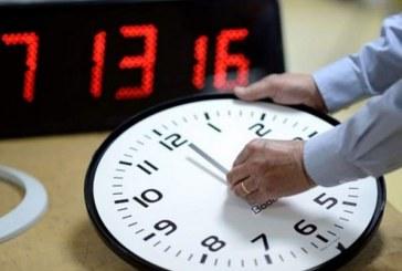 هذا هو موعد الرجوع إلى الساعة القانونية في المغرب