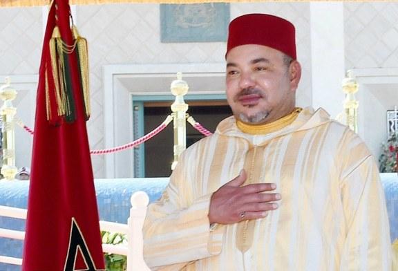 الملك يعفو على 665 شخصا بمناسبة عيد الأضحى