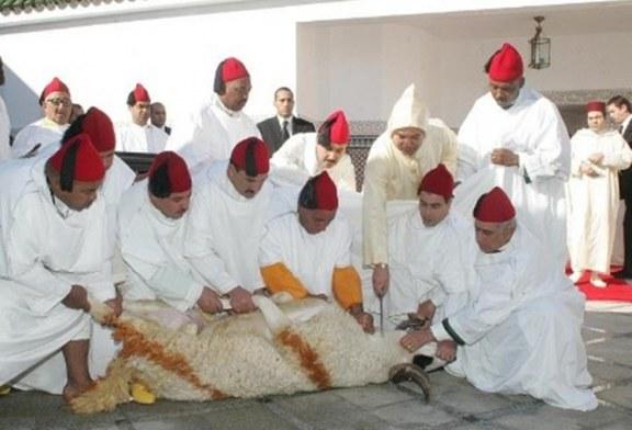 وزارة الأوقاف: عيد الأضحى المبارك يوم الجمعة فاتح شتنبر