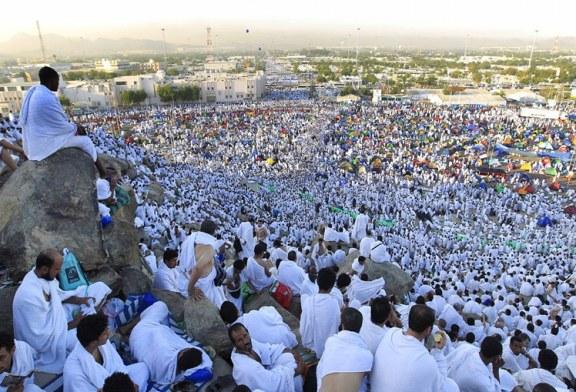 بالصور: أكثر من مليوني حاج على صعيد عرفة لتأدية ركن الحج الأعظم