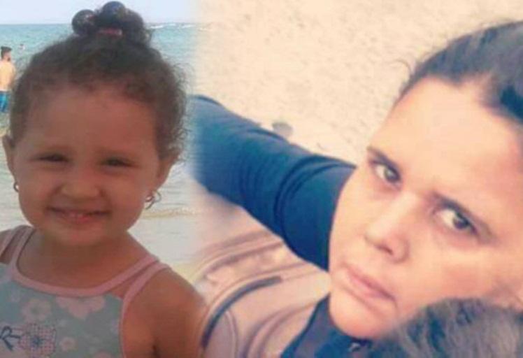 الفيس بوك يعيد طفلة أختطفتها عاملة بيوت إلى أسرتها في تطوان