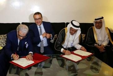 وثيقة: الرياض تمنح المغرب قرضا بـ500 مليون دولار لدفع أجور الموظفين