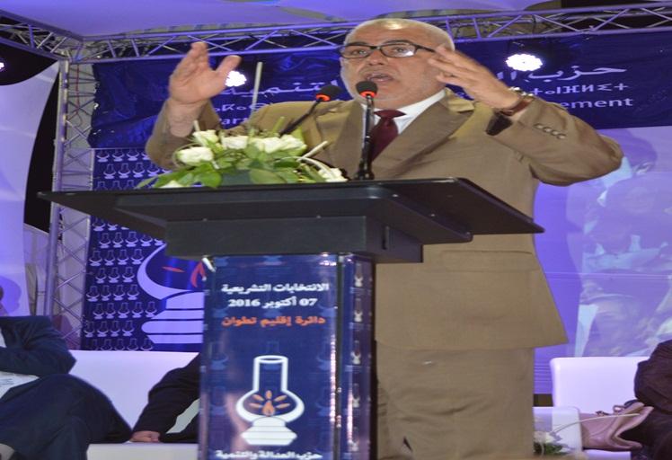 عبد الاله ابن كيران يؤطر مهرجانا خطابيا بمسرح العمالة في تطوان