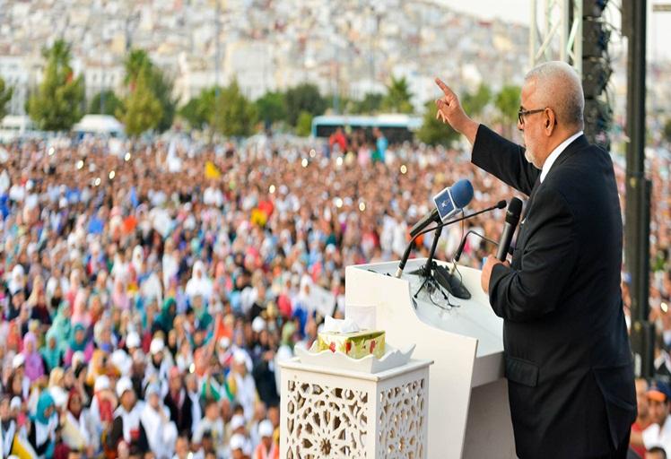 إلغاء مهرجان بنكيران الخطابي في تطوان
