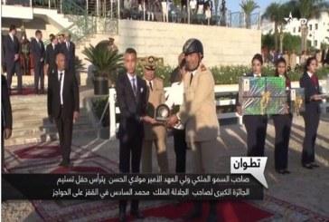 اليوتنان كولونيل زكرياء بوبوح يفوز بالجائزة الكبرى للملك محمد السادس للقفز على الحواجز في تطوان