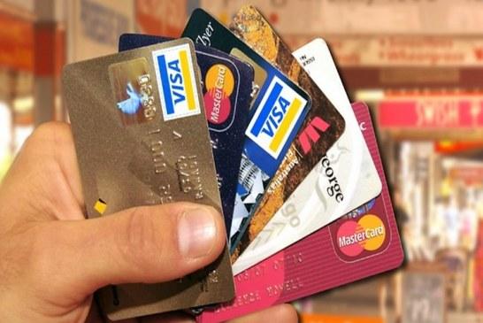 احذروا ..أرقام سرية تسهل على سارق بطاقتك البنكية سحب أموالك