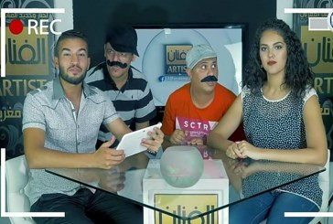 الثنائي الطنجاوي جمال ونورالدين يقصفان التلفزة المغربية