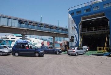 مليون و 340 ألف مغربي سافروا عبر ميناء طنجة المتوسط في ختام الصيف