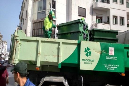 احتقان داخل شركة النظافة ميكومار والعمال يهددون بالإضراب
