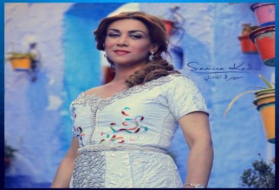 السوبرانو سميرة القادري تتعرض للتهديد بالقتل!!
