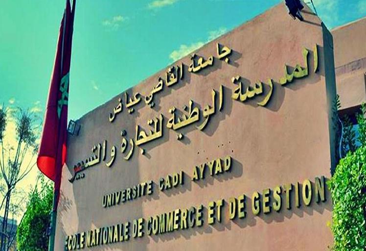 وزارة التعليم العالي تنفي فرض رسوم بمليوني سنتيم في المدارس الوطنية للتجارة والتسير