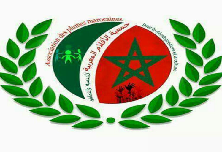 تطوان تحتضن فعاليات الدورة العاشرة لصالون الأقلام المغربية
