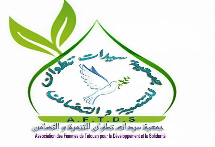 ميلاد جمعية نسائية تعنى بالعمل الخيري بتطوان