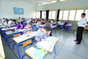 وزارة التربية الوطنية تكشف عن مواعيد إجراء الامتحانات المدرسية للسنة الدراسية 2017-2018