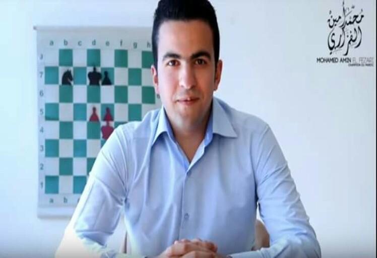 التطواني محمد أمين الفزاري يعتزل الشطرنج دوليا لغياب الدعم