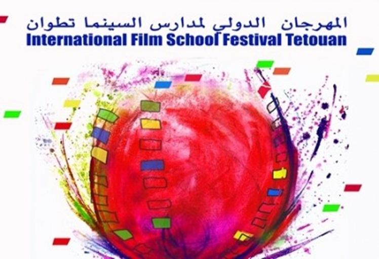 المهرجان الدولي لمدارس السينما بتطوان من 21 الى 25 من نونبر القادم