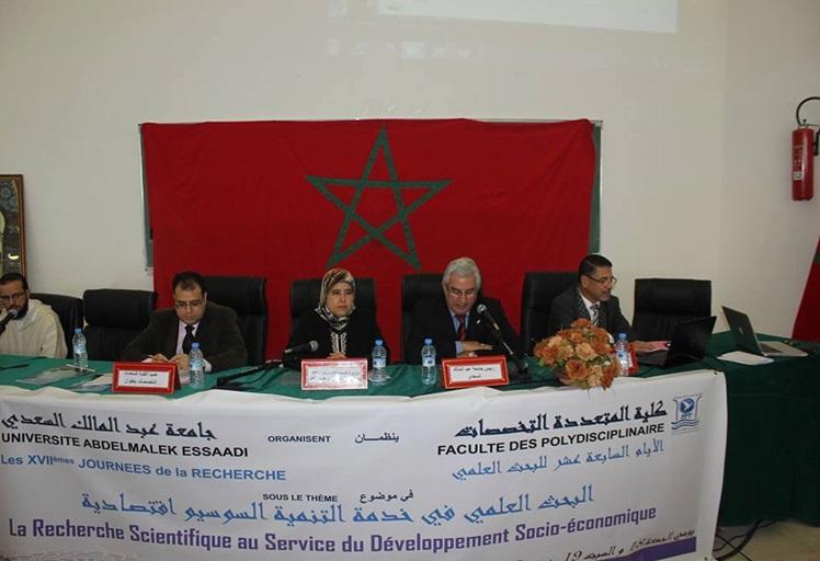 إدارة فارس حمزة تجهز على الإجازة المهنية في الصحافة والإعلام