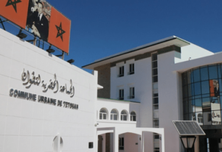 حصريا: الشرطة القضائية بتطوان تعتقل موظف جماعي لهذا السبب