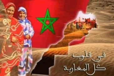 الفرحة غدا الاثنين تعم أرجاء المغرب احتفالا بهذه المناسبة