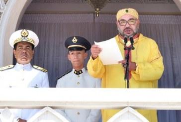 قرارات ملكية تنهي مسار ضباط كبار في الجيش المغربي