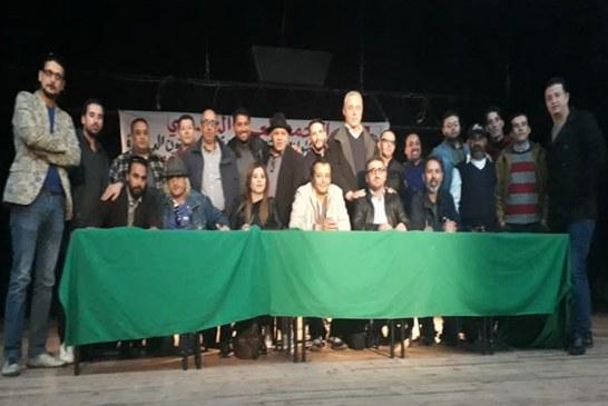 انتخاب الفنان جمال العاقل رئيسا لفرع النقابة المغربية لمهنيي الفنون الدرامية بتطوان
