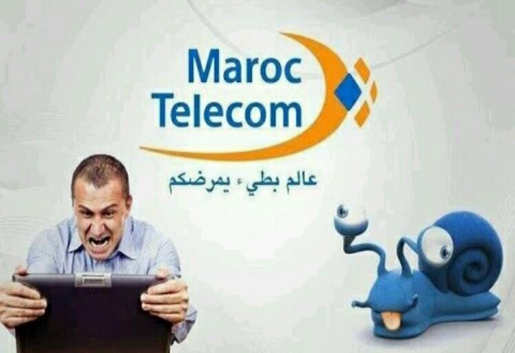 زبناء إتصالات المغرب بتطوان مستاءون من ضعف صبيب الأنترنيت وخدمة الرائد في مهب الريح