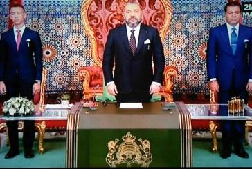 النص الكامل لخطاب الملك في ذكرى الثانية والأربعين للمسيرة الخضراء