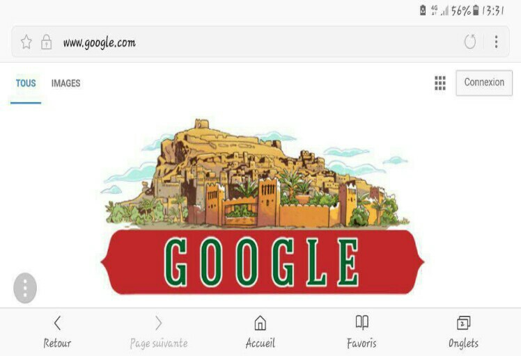 هكذا أحتفل محرك البحث غوغل بعيد الاستقلال المجيد