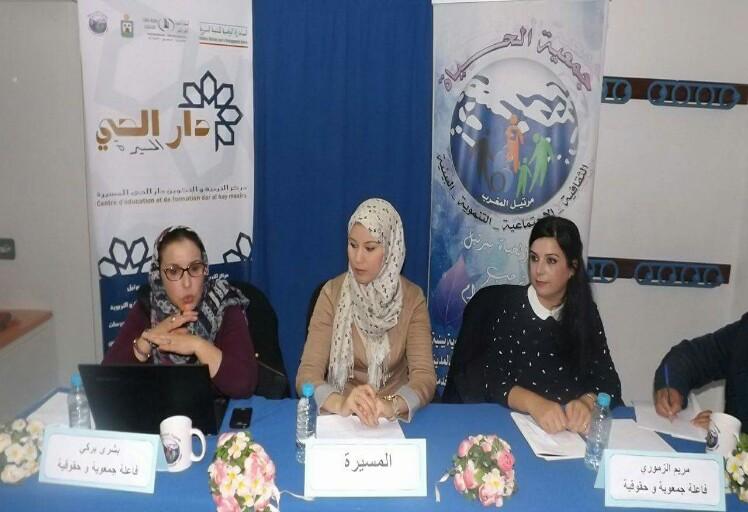 النساء ورجال يناقشون موضوع العنف ضد النساء في مرتيل