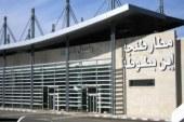 """بعد """"ثغرة"""" أمنية..الفرقة الوطنية تحقق مع أمنيين كبار بمطار طنجة"""