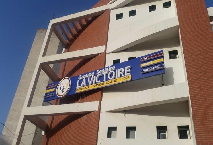 """كواليس قرار المديرية الإقليمية للتربية الوطنية إغلاق مؤسسة """"لافيكتوار"""" بتطوان"""