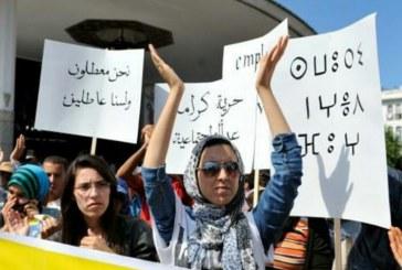 انضمام 42 ألف شخص إلى صفوف (المعطلون) بالمغرب في ظل حكومة العثماني
